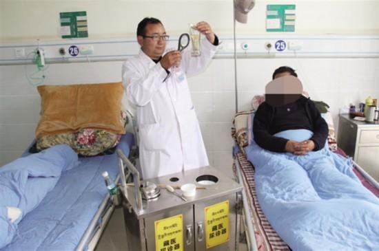山南市藏医院藏医尿诊新型装置获专利