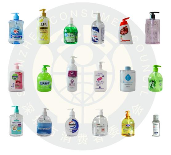 18款洗手液权威测评结果来了!这种杀菌效果最好
