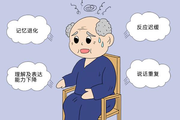 为什么年纪越大,觉睡得反而越少?老人睡不好,会有何影响?